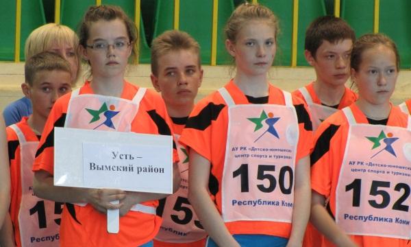 Конкурсы для школьников коми